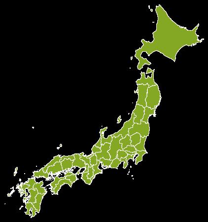 Imobiliário Japão