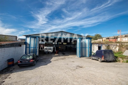 Small Industrial Space, 500 sq, for sale