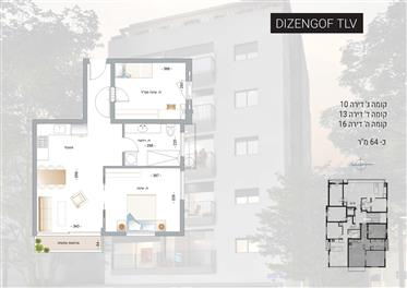 New Apartment no.16 on Dizengoff St. Tlv