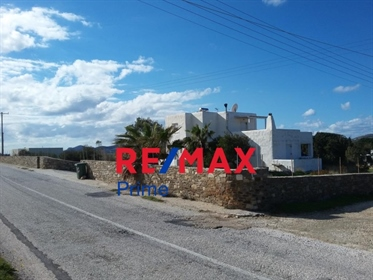 (For Sale) Detached House in Pounta || Cyclades/Paros - 168 Sq.m, 4 Bedrooms, 380.000€