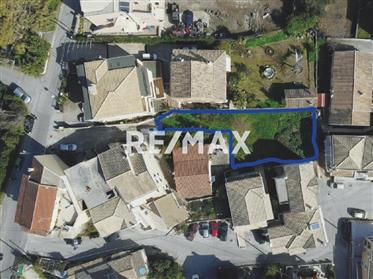 Οικόπεδο για κατοικία 450 τμ, Πόλη Κέρκυρας