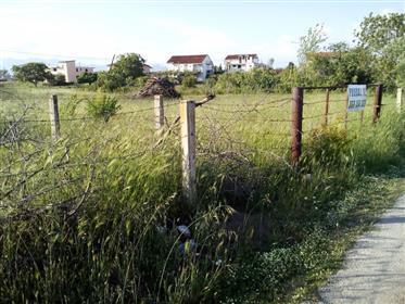 Terrain à vendre à Ulcinj, Monténégro