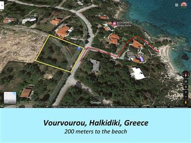 Παραλία Βουρβουρού-200 μ.